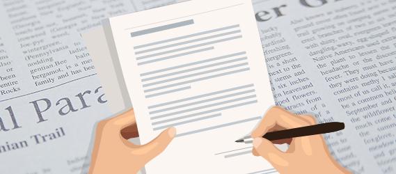 ビジネスに求められる文書