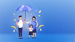 保険商品研究ニュース
